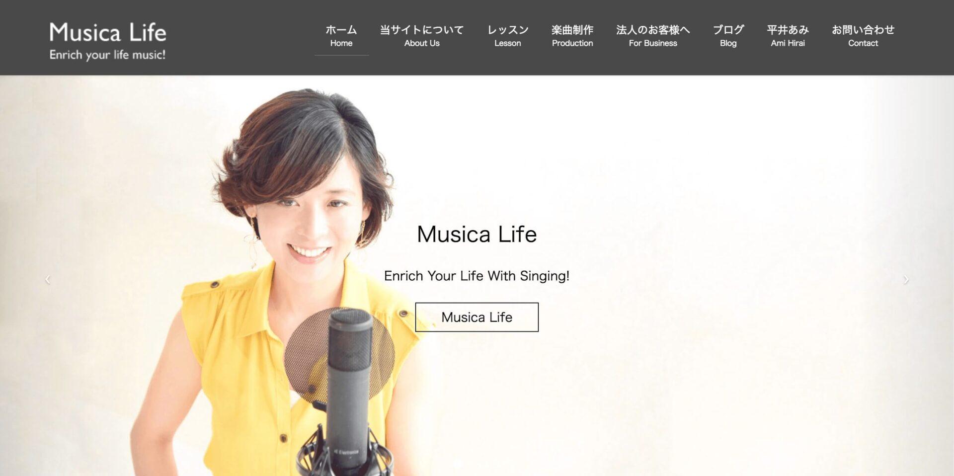 【制作事例】平井あみ様:WordPressでホームページをリニューアルいたしました