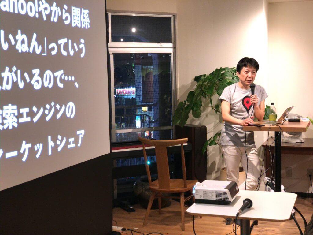 case shinjukuさんで行われた出版記念パーティでのスナップ
